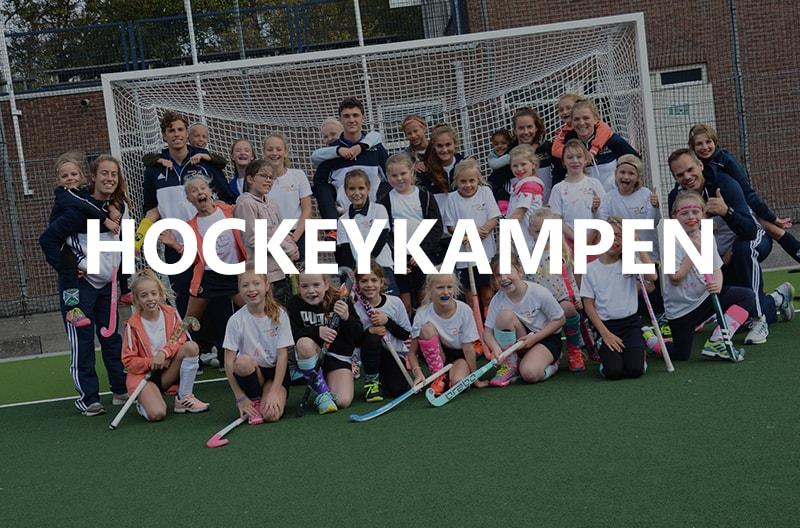 hockeyacademie-play2improve-15
